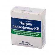 Diclofenac 30 tablets 25mg & 50mg DICLOFENACUM Диклофенак
