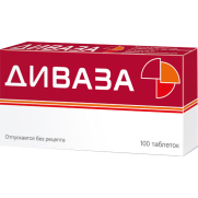 Divaza 100 chewing tablets ДИВАЗА