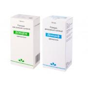 Dokcef powder for oral susp 40 mg/5 ml 50 ml & 100 ml CEFPODOXIMUM Докцеф
