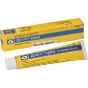 Dolgit cream 50g & 100g tube IBUPROFENUM Долгит крем