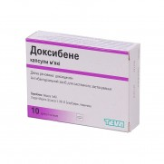 Doxybene 10 capsules 100mg DOXYCYCLINUM Доксибене