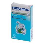 Efferalgan - for Children 1months - 2years - 10 rectal supp 150mg Paracetamol Эффералган Pain Relief