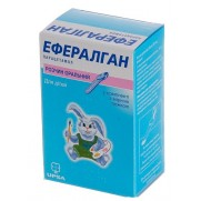 Efferalgan for Children 3% solution 90ml  30mg/ml Paracetamol Эффералган Pain Relief
