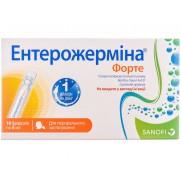Enterogermina Forte oral suspension 10 flacons 5 ml Энтерожермина форте