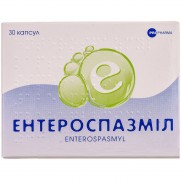 Enterospasmyl 30 capsules Smooth muscle spasm Энтероспазмил