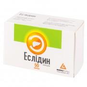 Eslidin 50 capsules Gall bladder Эслидин