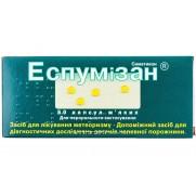 ESPUMISAN 50 capsules 40mg Flatulency Эспумизан