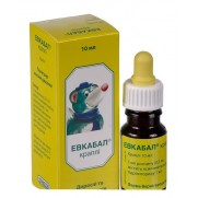 Eucabal nose drops 10ml 0,1% for Adults & Children from 6 years Running nose Эвкабал