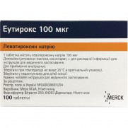 Euthyrox (levothyroxine sodium) 25mcg, 50mcg, 75mcg, 100mcg 100 tablets Эутирокс