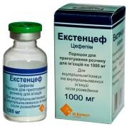 Extencef powder 1 bottle 1000 mg CEFEPIMUM Экстенцеф