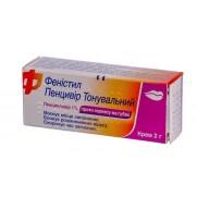 Fenistil Penciclovir anti herpes cream 1% 2g PENCICLOVIRUM ФЕНІСТИЛ ПЕНЦИВІР