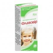 Flavovir PROTEFLASID syrup 50 ml PROTEFLASIDUM Флавовир Протефлазид