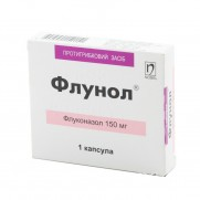 Flunol 1 capsule 150 mg FLUCONAZOLUM Флунол