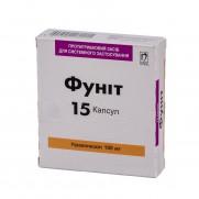 Funit 15 capsules 100 mg ITRACONAZOLUM Фунит
