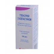 Glenspray with Azelastine nose spray 150 doses Allergy Rhinitis Гленспрей