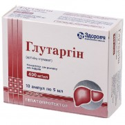 Glutargin 10 ampoules 5ml Cirrhosis of the liver Leptospirosis Arginine glutamate Глутаргин