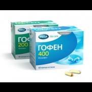 Gofen 60 capsules 200mg & 400mg IBUPROFENUM Гофен
