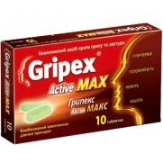 Gripex MAX Active 10 tablets Paracetamol Грипекс Макс Актив Colds & Flu