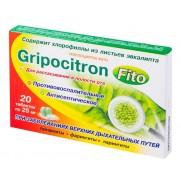 Gripocitron Fito 20 tablets 25mg Chlorophyllipt extract Flu & ARVI Гриппоцитрон Фито