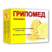 Gripomed Gripomedum 20 capsules Paracetamol Грипомед Cold & Flu