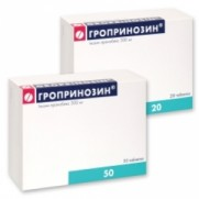 Groprinosin 20 & 50 tabl 500 mg INOSINUM PRANOBEX Гропринозин