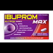 IBUPROM Max 12 tablets 400mg Ibuprofen IBUPROFENUM Ибупром Макс
