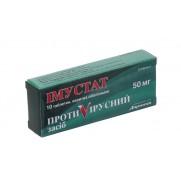 Imustat 10 tabl 50 mg & 100 mg UMIFENOVIR Иммустат