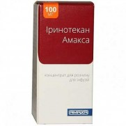 Irinotecan Amaxa 5ml 100mg or 15ml 300mg irinotecan Neoplasma Cancer Иринотекан Амакса