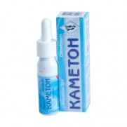 Kameton Cameton Cametonum aerosol 30g Nose & Throat diseases Каметон
