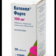 Ketonal Forte 20 tables 100mg Ketoprofen KETOPROFENUM Кетонал форте