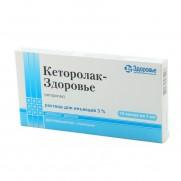 Ketorolac solution 10 ampl 1ml 30mg/ml KETOROLACUM Кеторолак