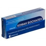 Kofan 10 tablets Paracetamol BOSNALIJEK Кофан БОСНАЛЕК Colds & Fever