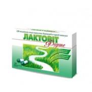 Laktovit Forte capsules №30 MILI Healthcare