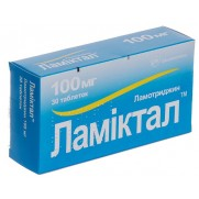 Lamictal 30 tablets 25mg & 50mg & 100mg Lamotrigine Ламиктал Seizures Epilepsy