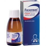 Lasolvan for Children Cream Strawberry syrup 100ml 200ml Ambroxol Cough treatment Лазолван сироп