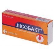 Lisobact Lysobact 30 tablets throat lozenges Sore Throat Лиcобакт