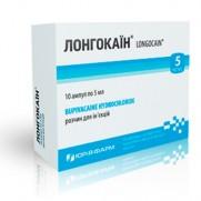 Longocain injection solution 0,5% 10 ampl 5ml Bupivacaine Лонгокаин Anesthesia