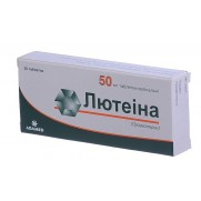 LUTEINA 30 vaginal tablets 50mg & 100mg Progesterone Лютеина
