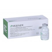MEDOCEF powder 10 vials 1g CEFOPERAZONUM Медоцеф