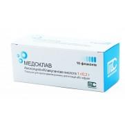 MEDOCLAV powder 10 vials 1,2 g COMB DRUG Медоклав