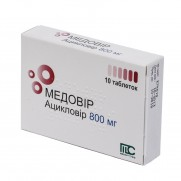 Medovir 10 tablets 800 mg ACICLOVIRUM Медовир