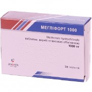 Meglifort 30 tablets 1000mg Metformin Anti diabetes Меглифорт