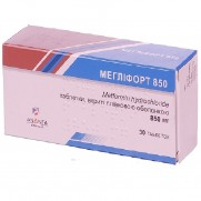 Meglifort 30 tablets 850mg Metformin Anti diabetes Меглифорт