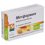 Metformin 30 tablets 500mg & 850mg Metformin Diabetes Метформин