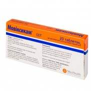 Movixicam 20 tablets soluble in mouth 7,5mg MELOXICAMUM Мовиксикам