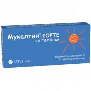 MUCALTINUM FORTE CUM VITAMINI C Tablets №20 HALYCHPHARM