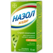 Nasol Kids for Children nose spray 10ml / 15ml 0,25% Oxymetazoline Running nose Flu Назол Кидс