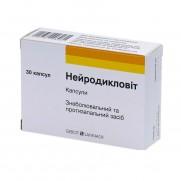 Neurodiclovit 30 capsules COMB DRUG Нейродикловит