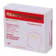 Neurotropine injection solution 5% 10 ampl / 2ml Mexidol Нейротропин
