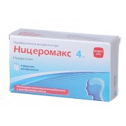 Nicaromax lyophilisate inejction solution 4 vials 4ml Nicergoline Ницеромакс